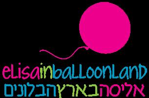Balloonland